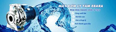Máy bơm nước ly tâm được Amaybom cung cấp